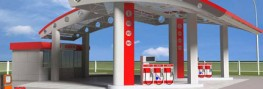 Construction of gas stations in the city of Cherepovets